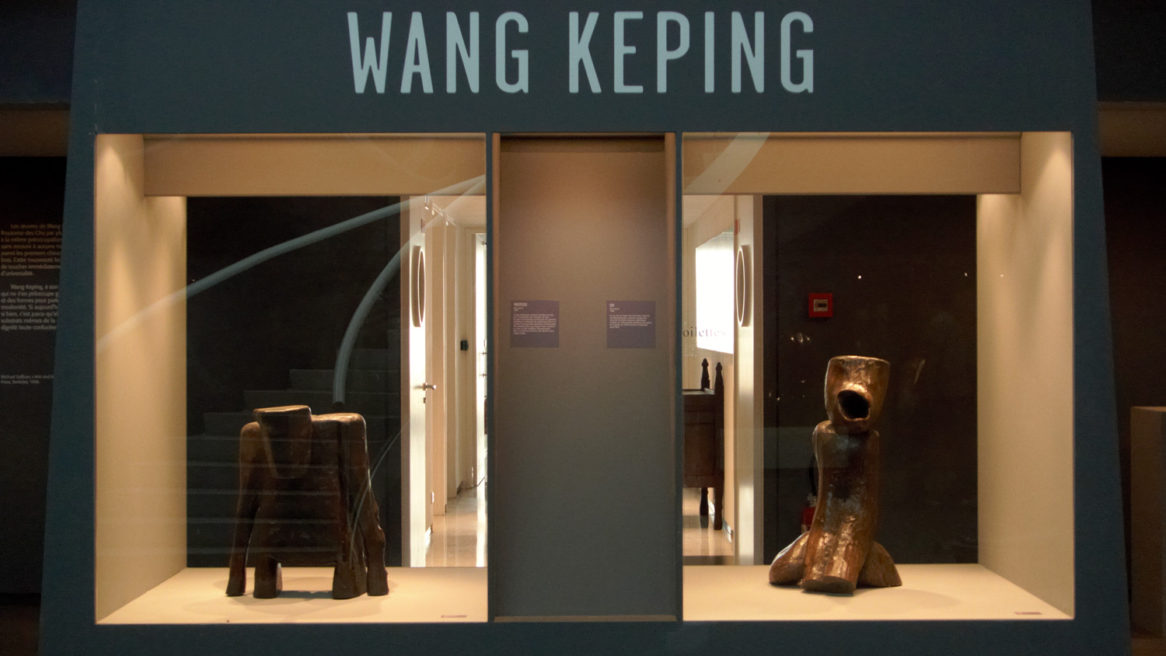 WANG KEPING (CONTEMPORARY SCULPTURE) | Museum of Asian Arts, Nice (France) | 2008